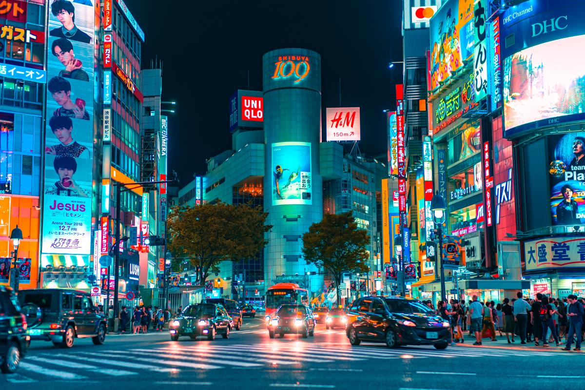 Learn about the latest trends from Japan!