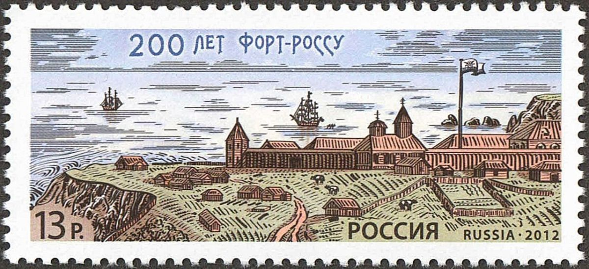 A Russian postage stamp about Fort Ross.
