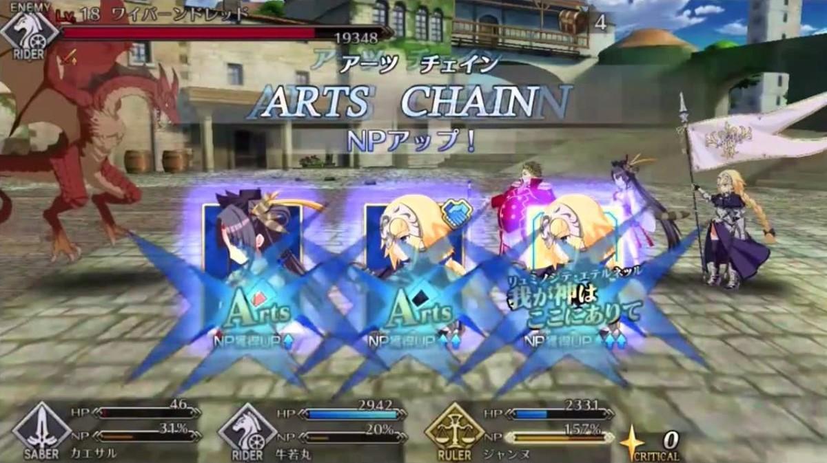 Arts chain in FGO