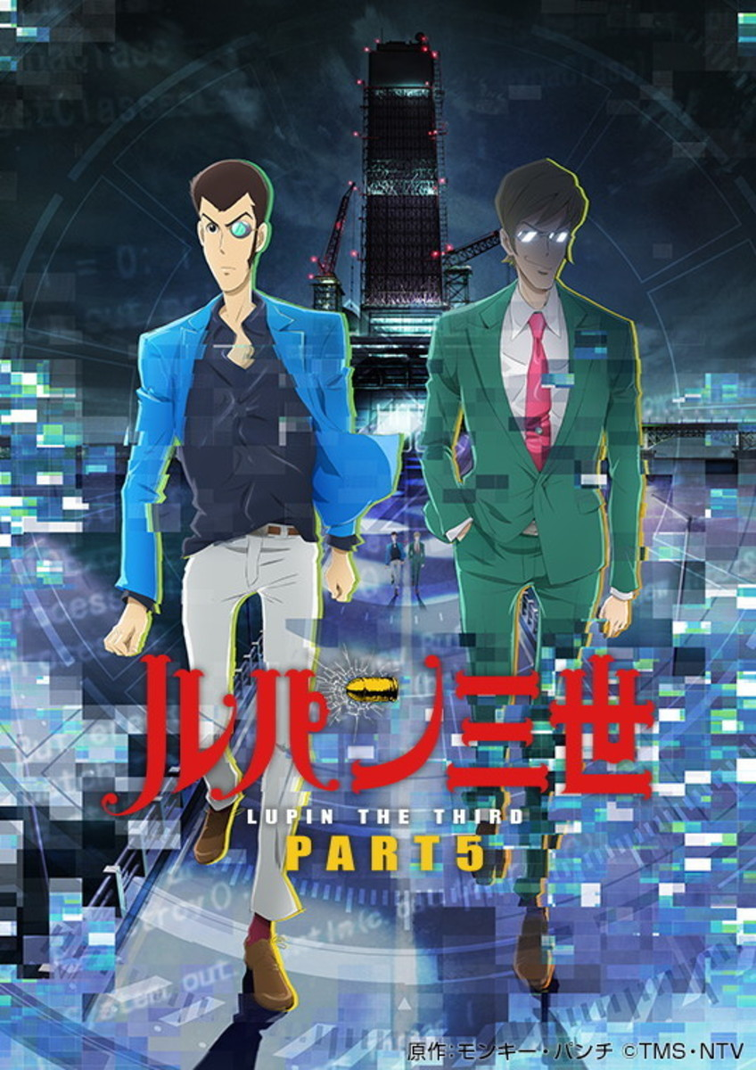 """The official Japanese promotional art for """"Lupin the Third: Part V""""."""
