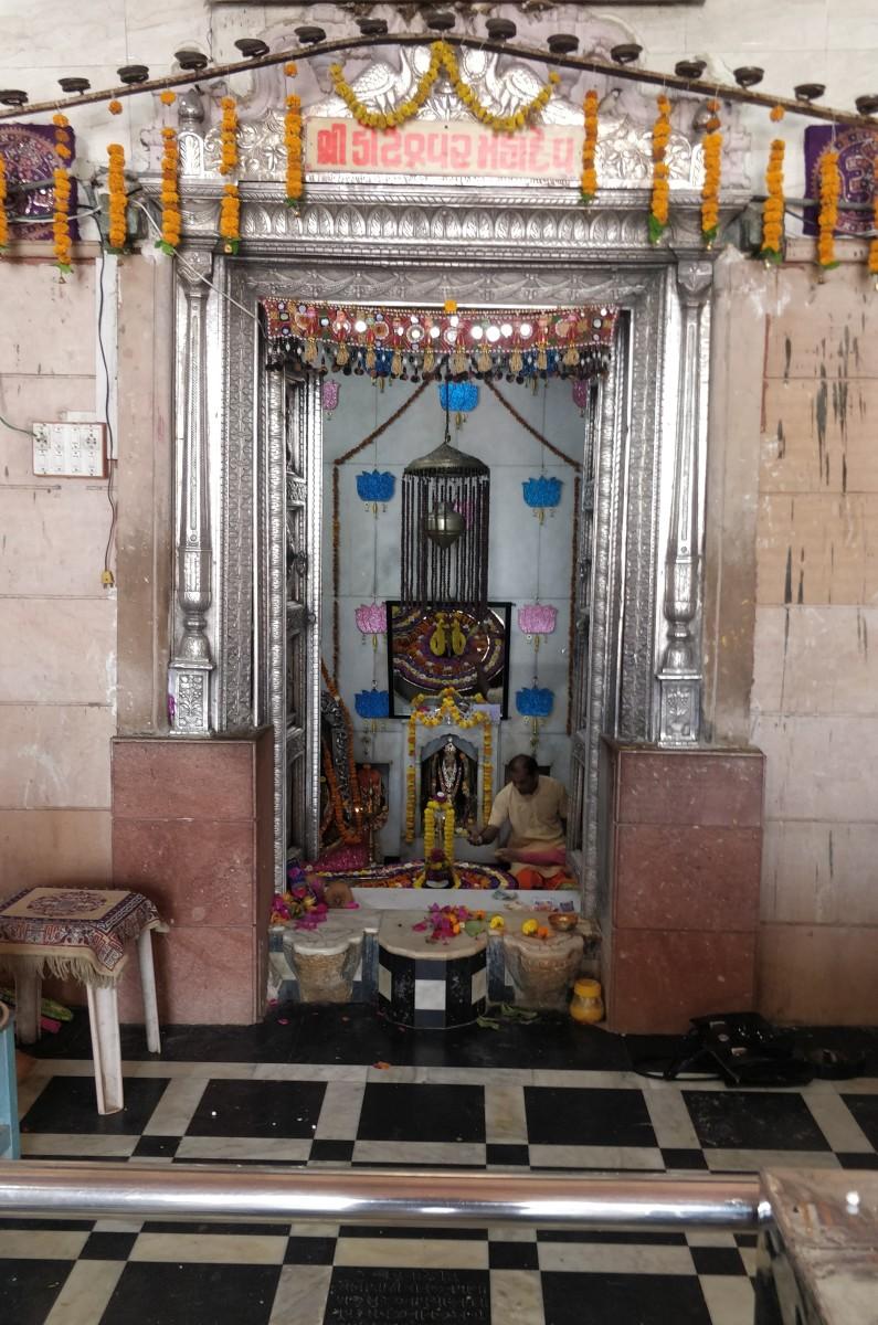 Kalyaneshwar Shiva, Koteshwar