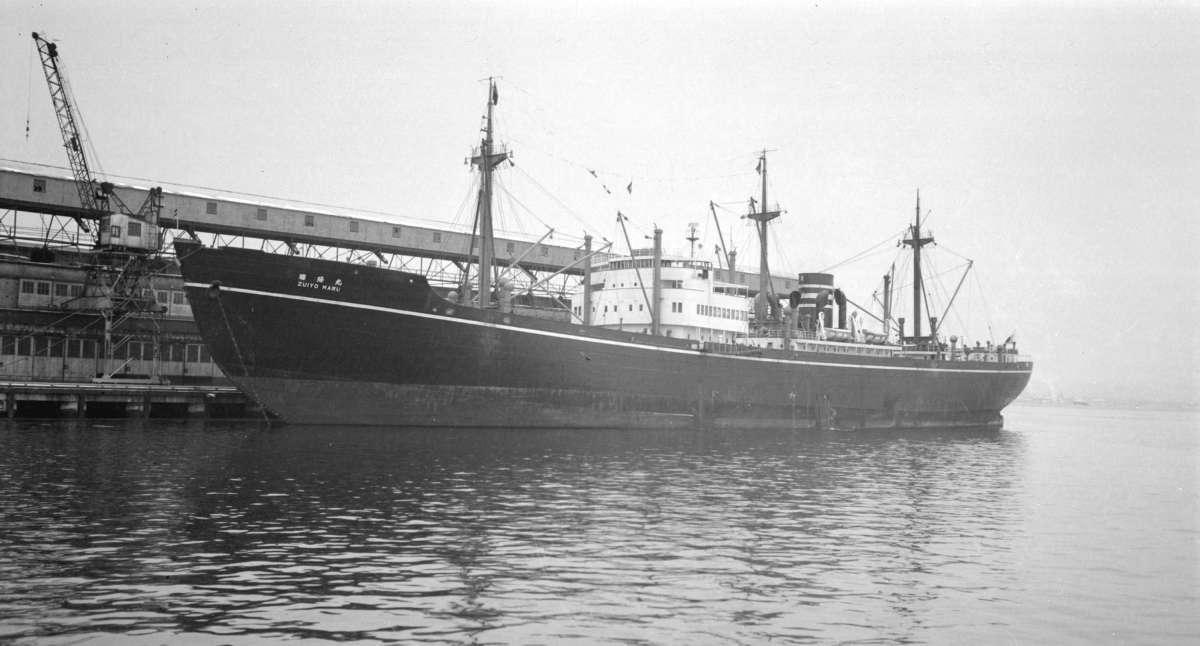 The Zuiyo-maru, docked in Vancouver.
