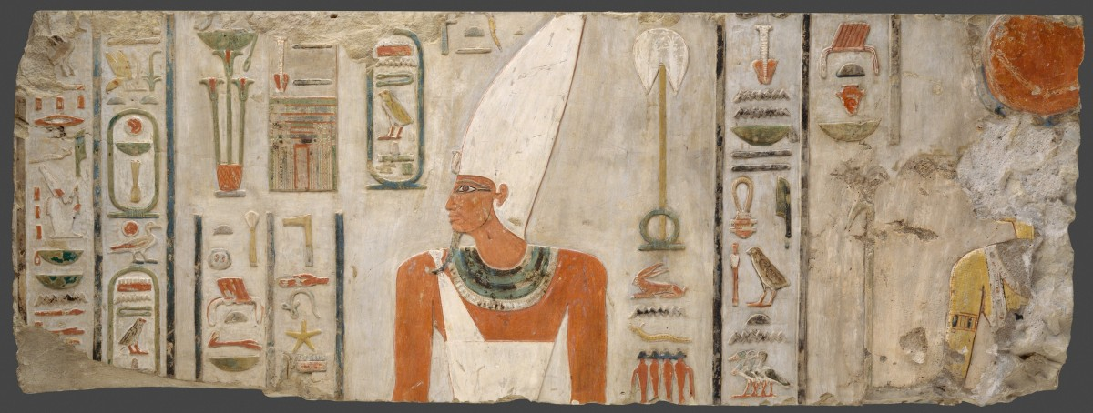 A Block from the Sanctuary in the Temple of Mentuhotep II at Deir el-Bahri. Made during the Middle Kingdom in Dynasty 11, during the reign of Mentuhotep II. Found at Egypt, Upper Egypt; Thebes, Deir el-Bahri, Temple of Nebhepetre Mentuhotep, EEF 1907