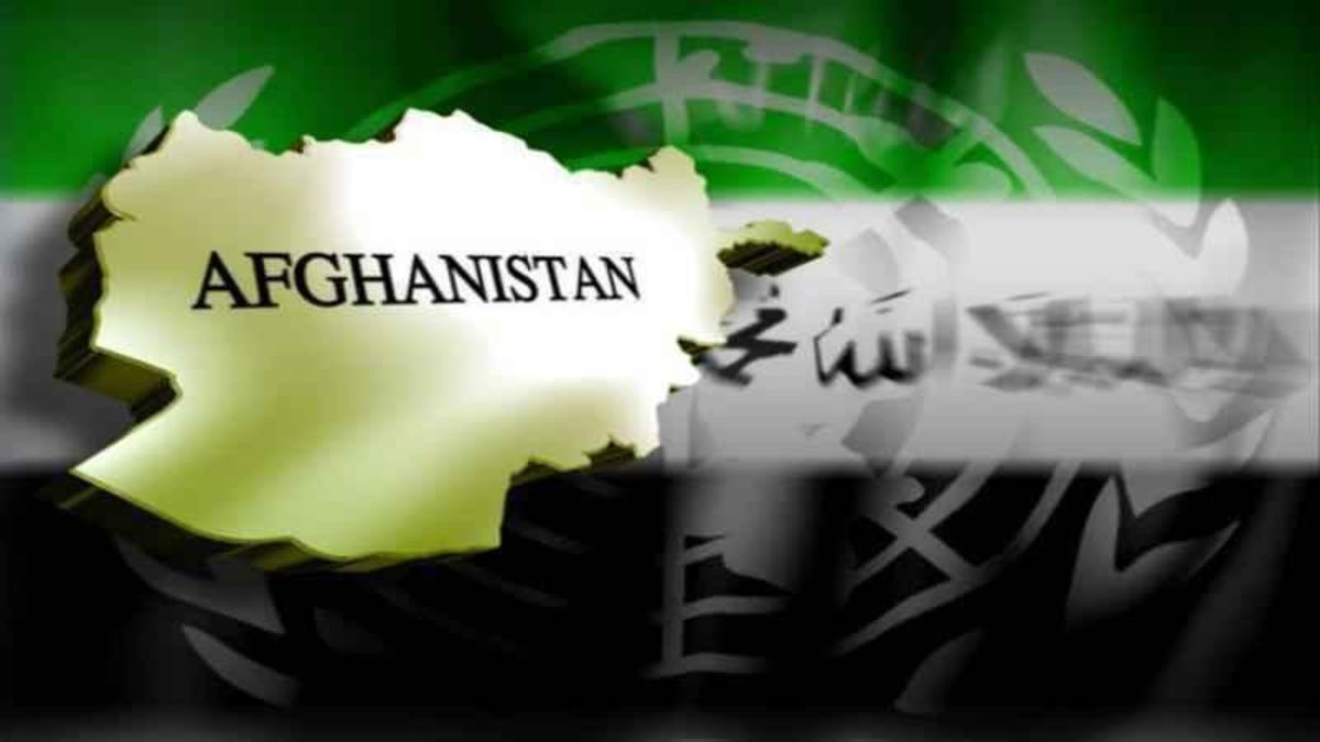 Future of Afghanistan