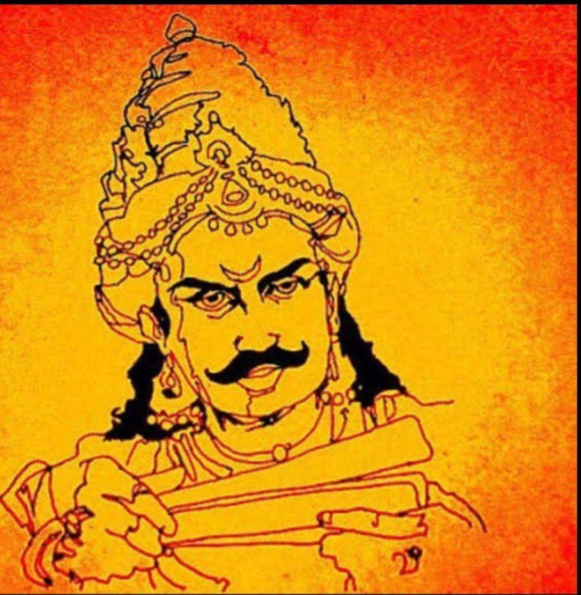 Mahendra Varma 1