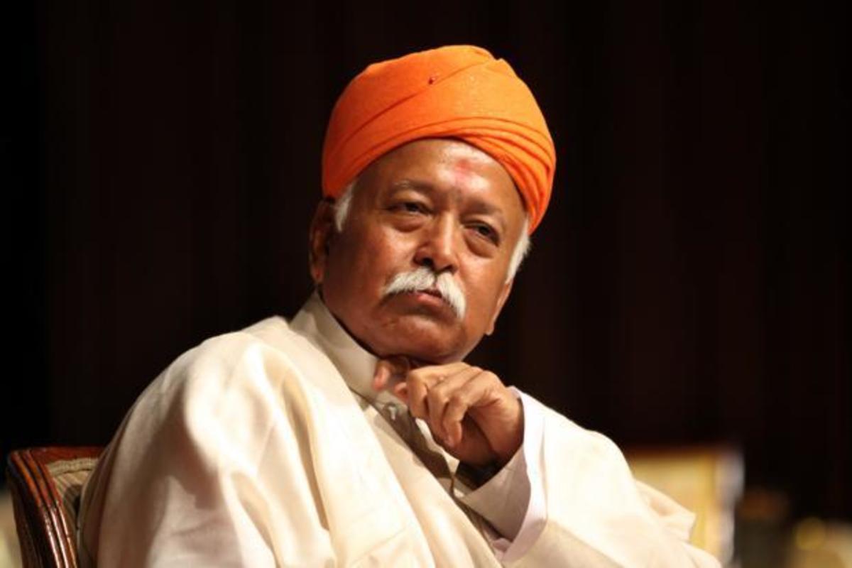 The Rashtriya Swayamsewak Sangh(rss) Has Lost Its Moorings at the Altar of Political Expediency