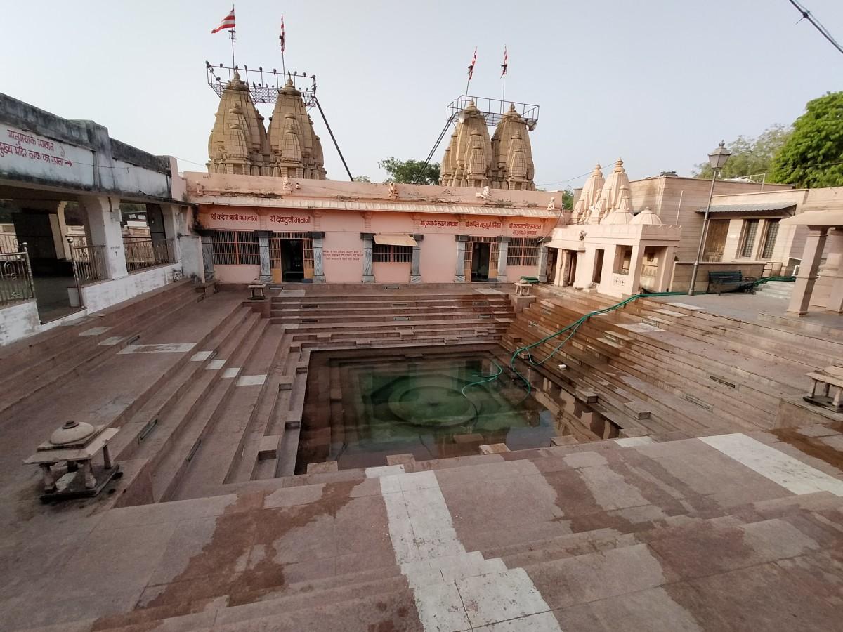 Bindu Sarovar, Siddhpur