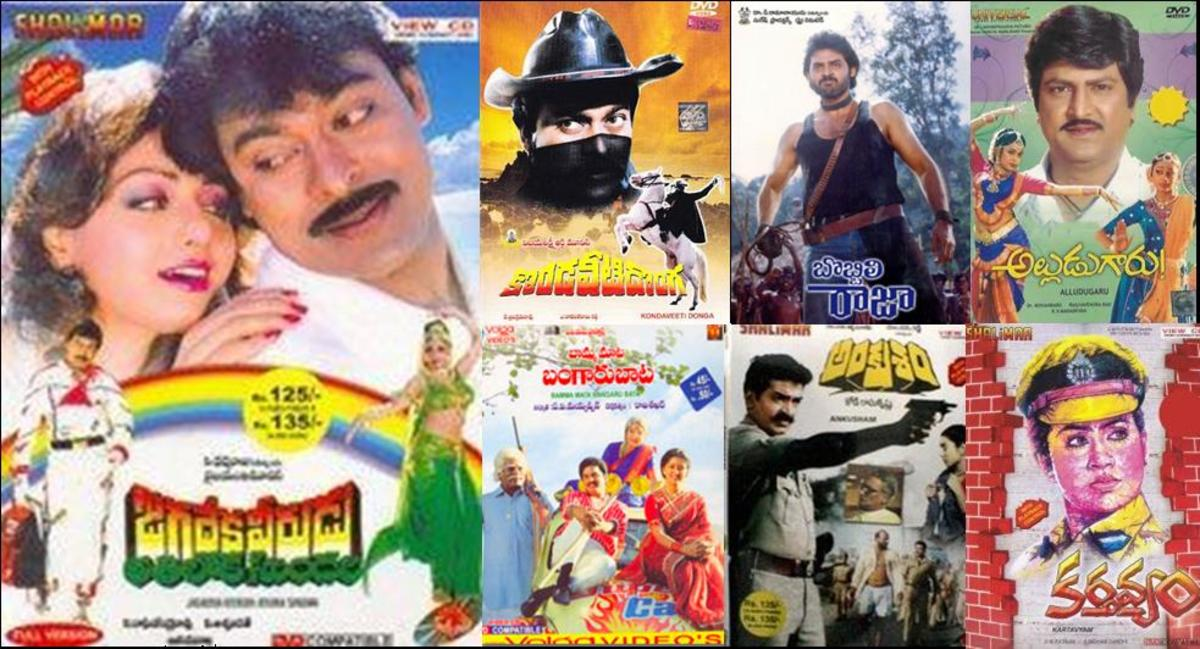 Best Telugu Movies - 1990