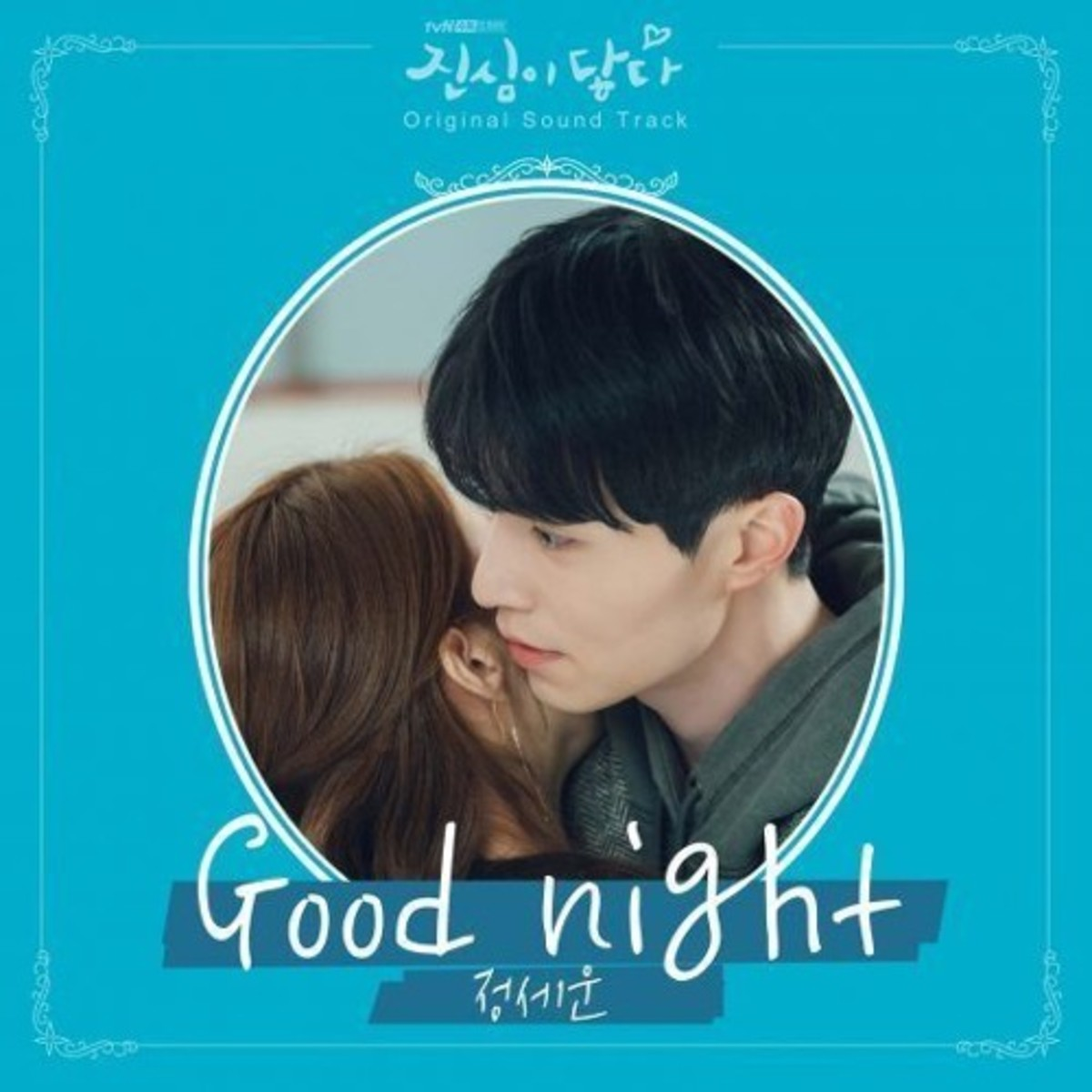 5-kdrama-osts-you-will-love
