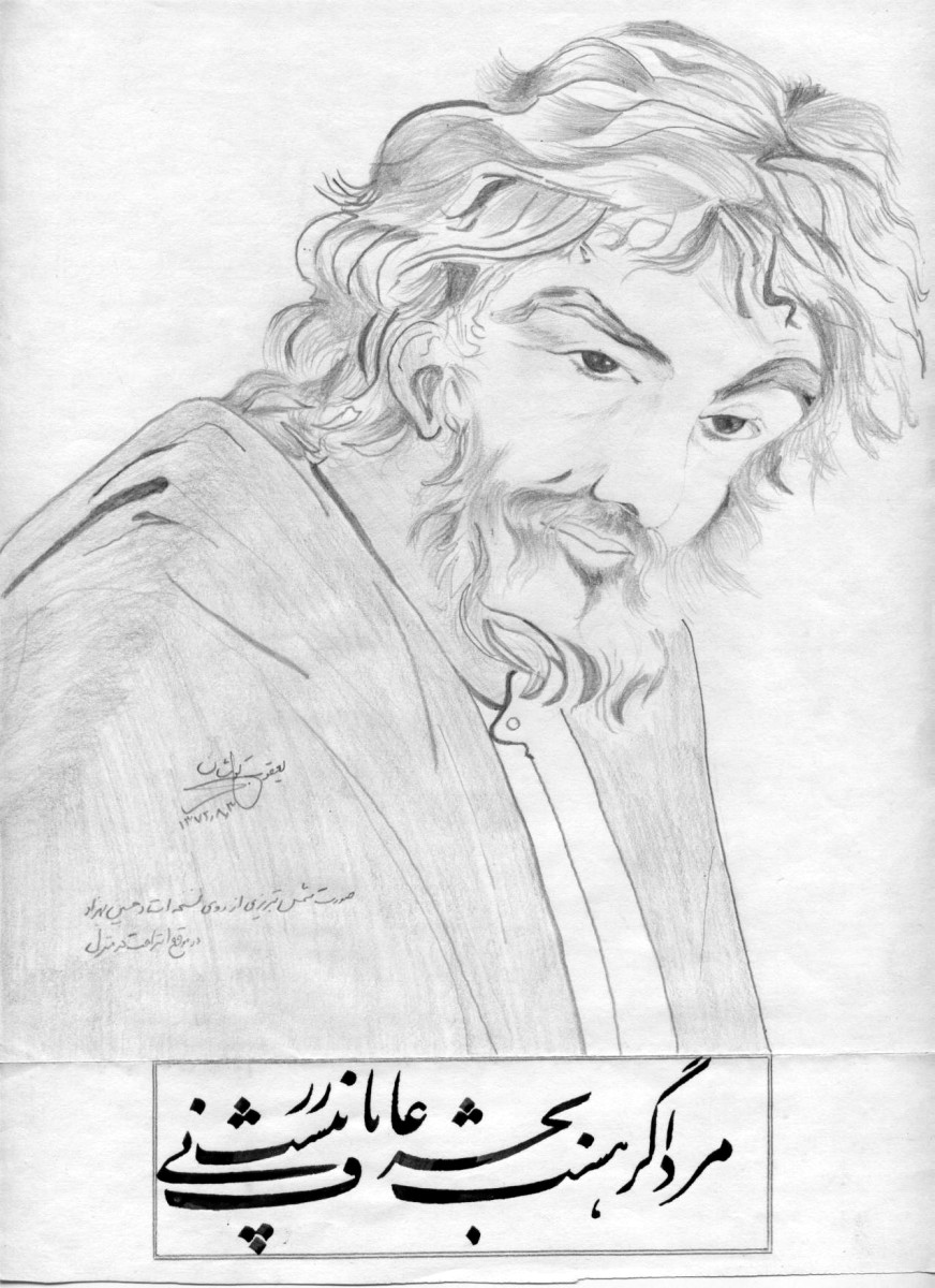 A Review of the Works of Shams Tabrizi