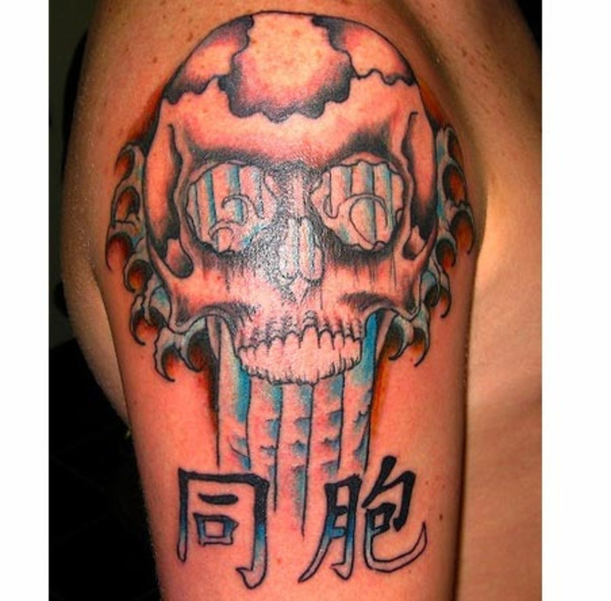 Flickr Images: trev poulson: skull and kanji tattoo
