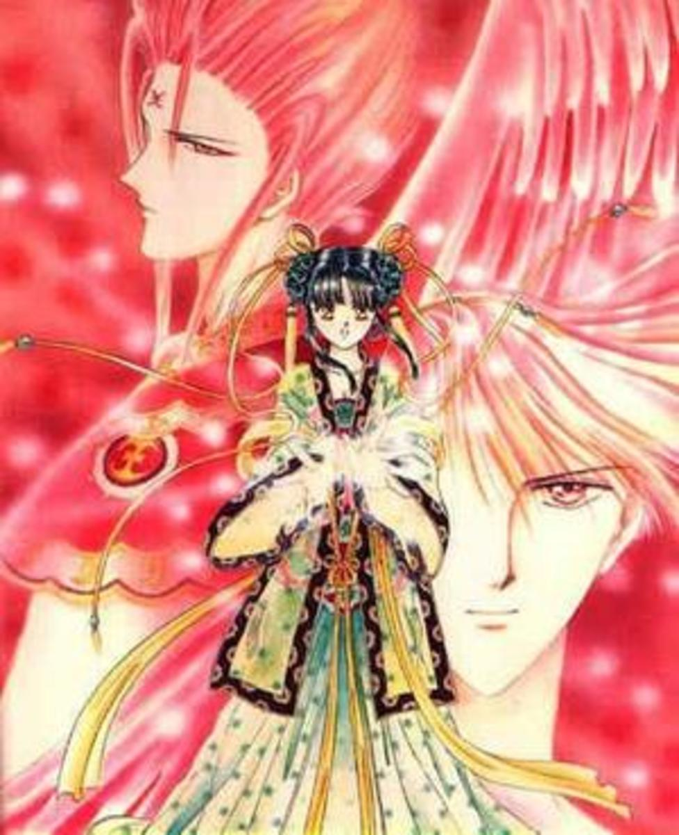 Fushigi Yuugi (The Mysterious Play)