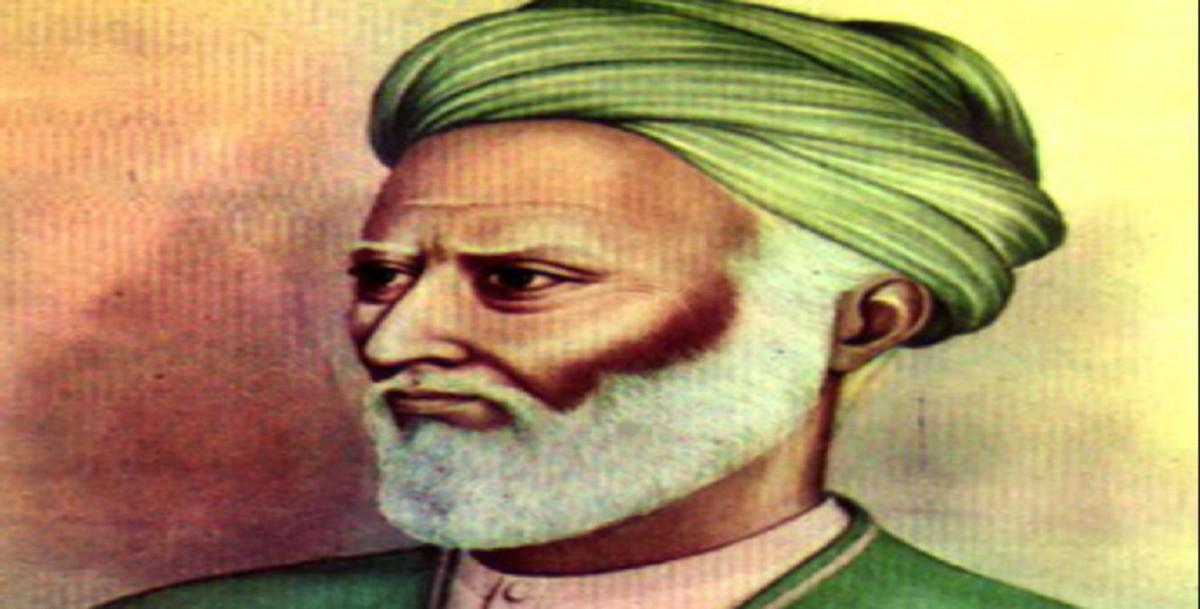 al-mawardis-theory-of-imamate