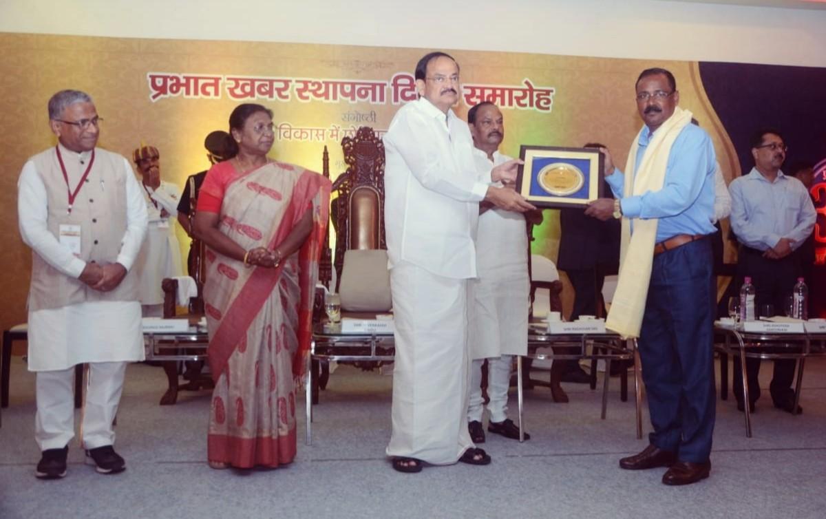 Felicitation of artist Narendra Panjiyara
