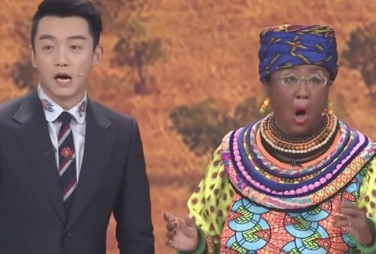 Black face in a Chinese show.