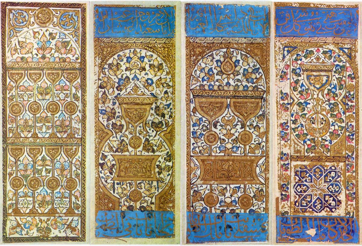 Ancient playing cards from the Middle East region.