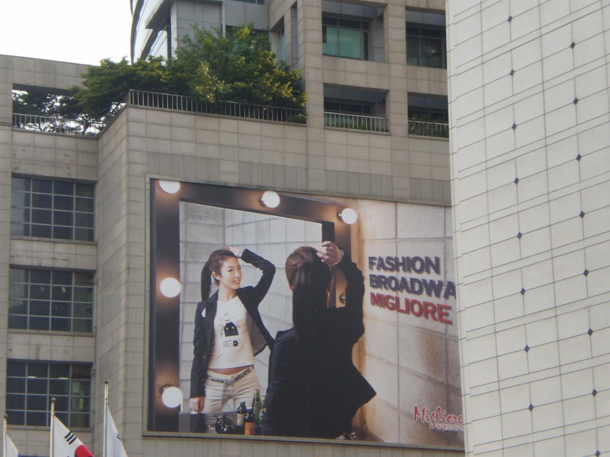 Seoul: Visit Again and Again