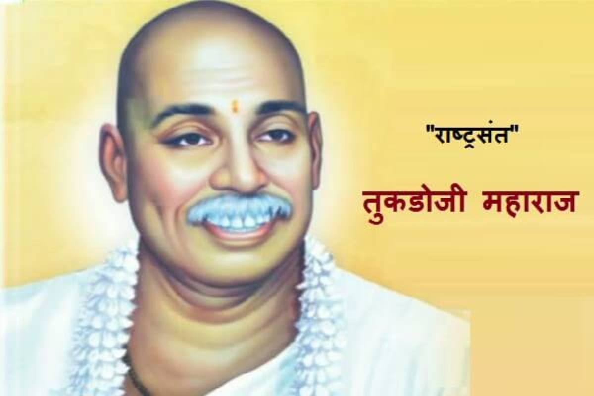 He composed bhajan and scripture for people. He spread all his thoughts in the world.