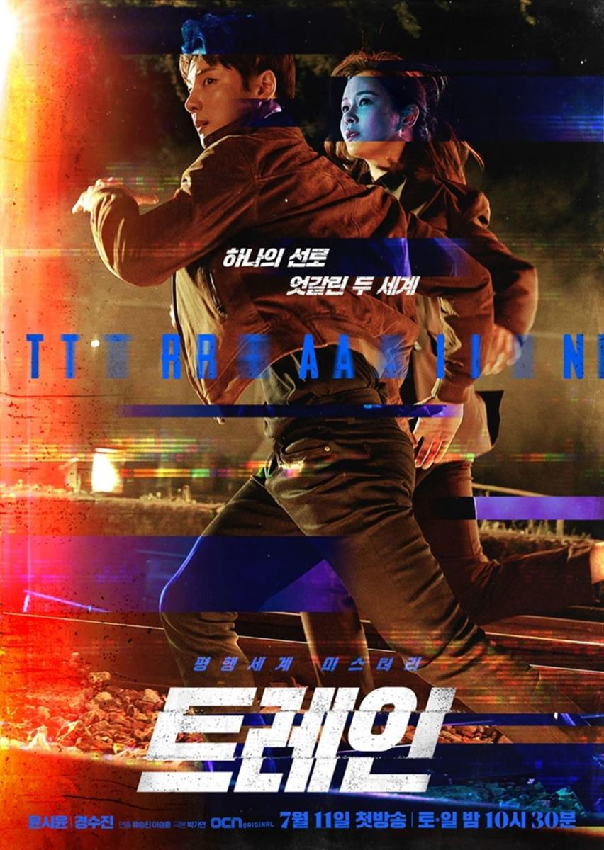 10-ocn-originals-that-should-be-on-your-watch-list