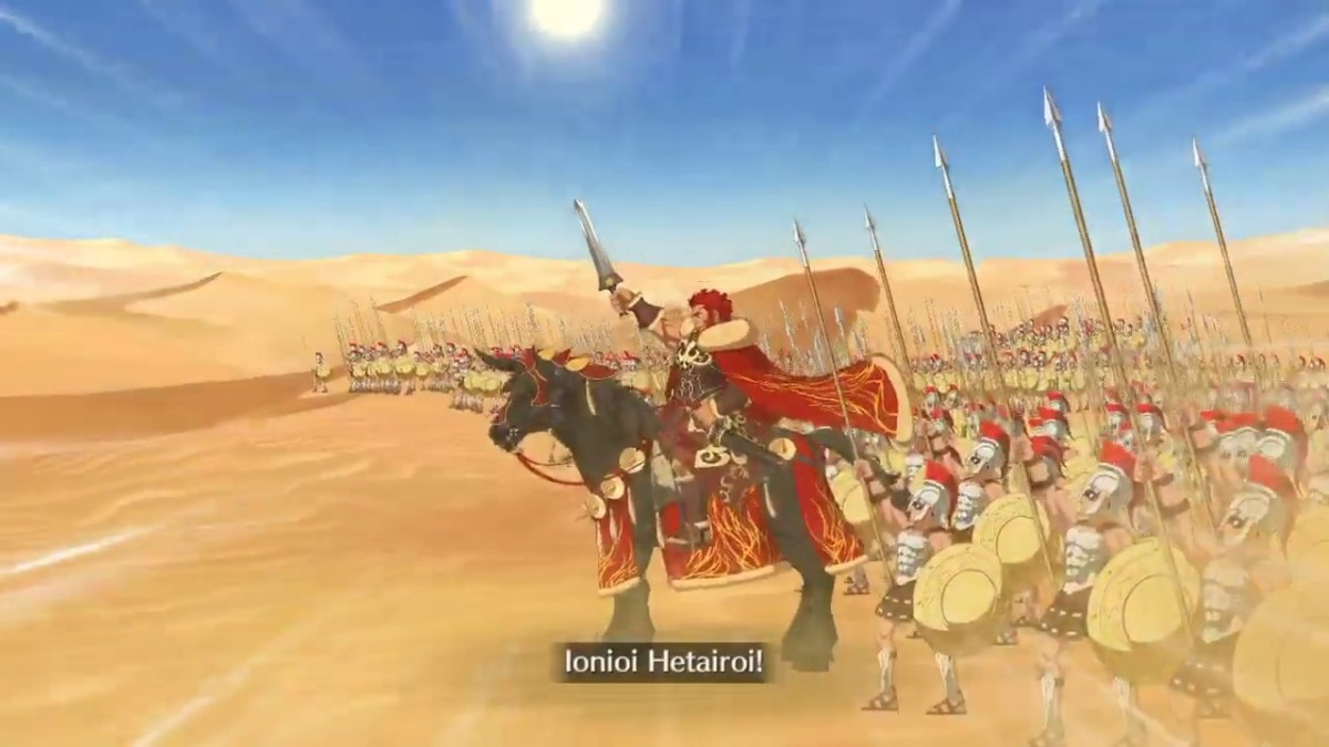 Ionioi Hetairoi