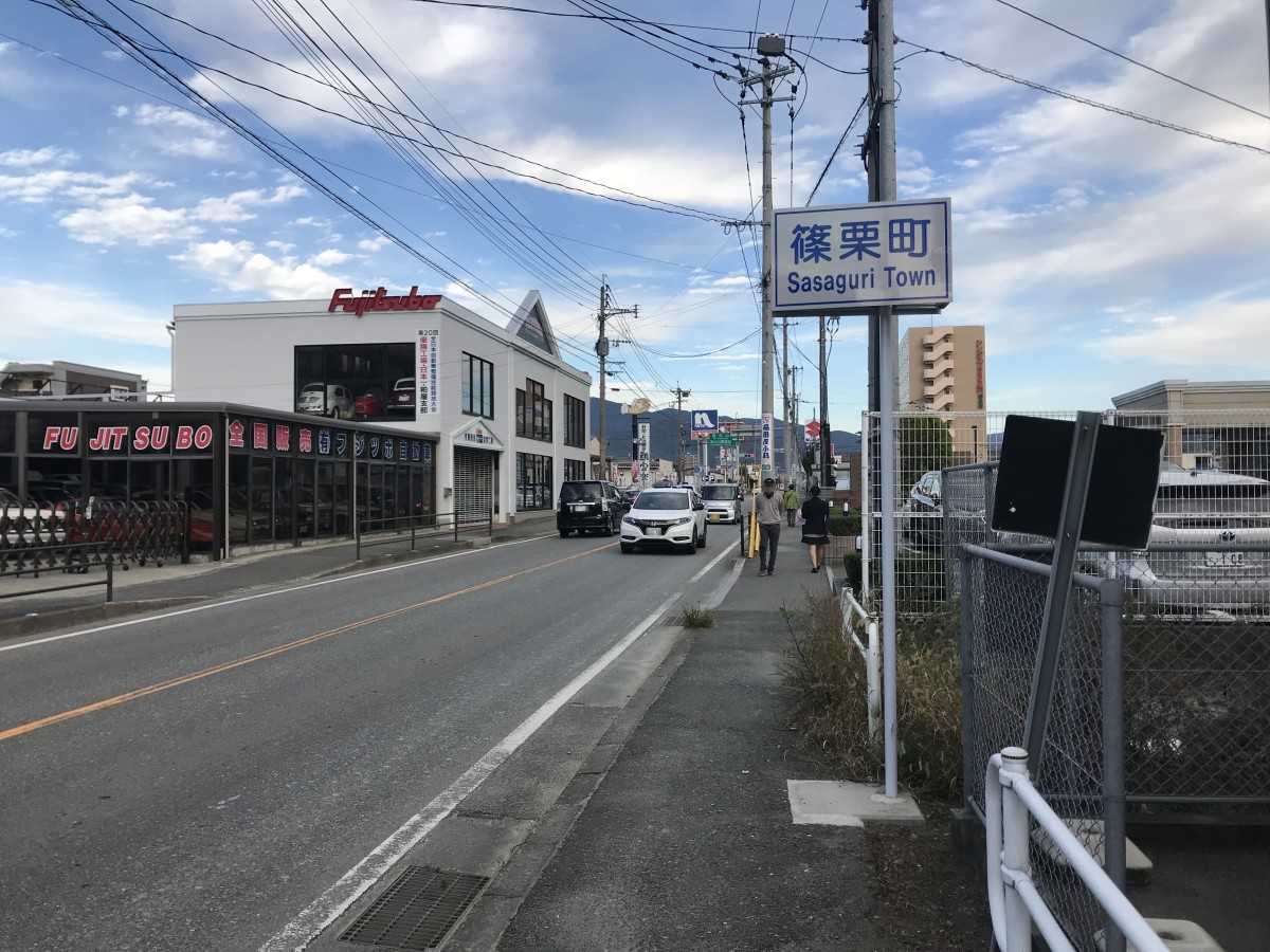 A road somewhere in Fukuoka.