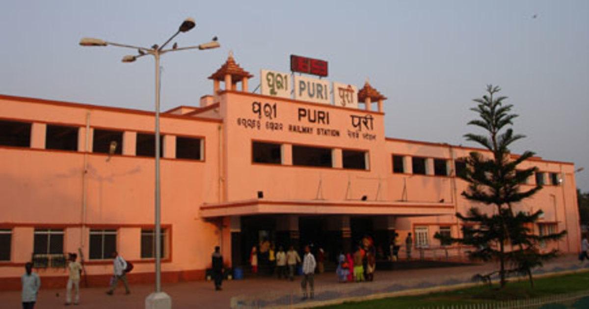 Puri Railway Station
