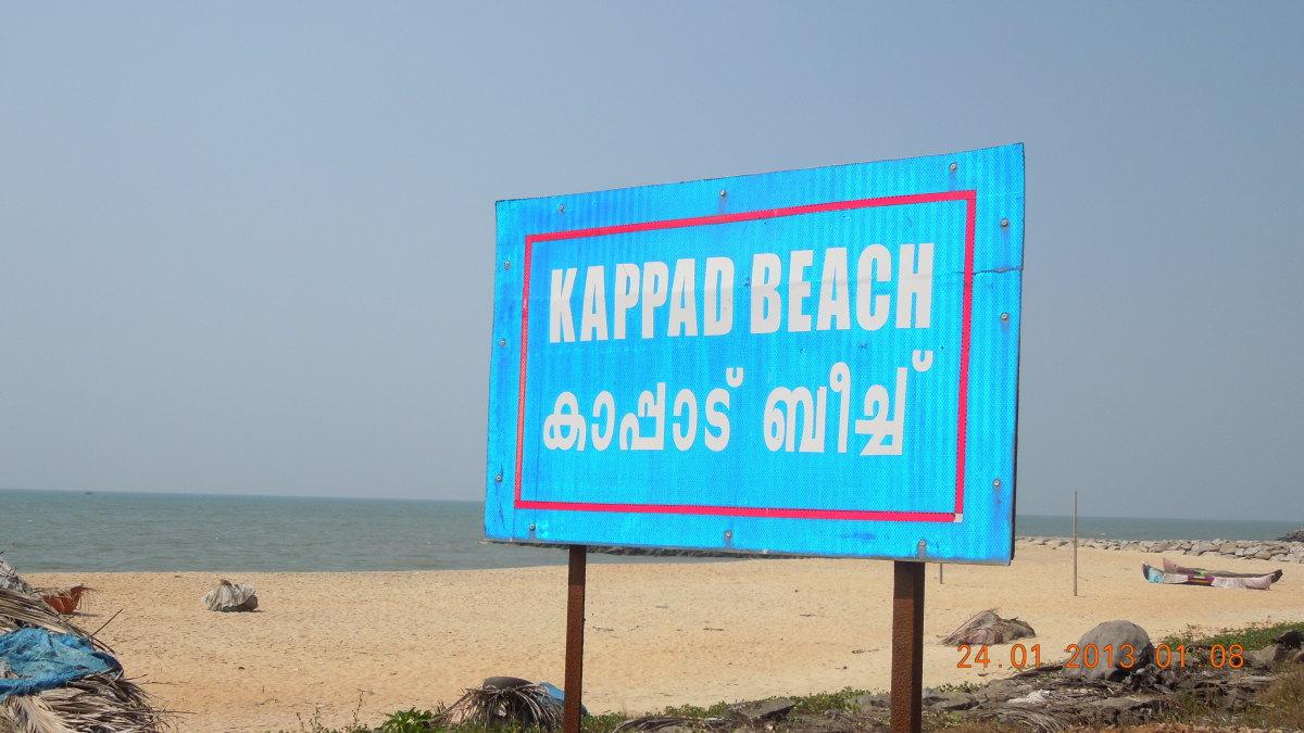 The historical Kappad Beach, Kozhikode (S. India)