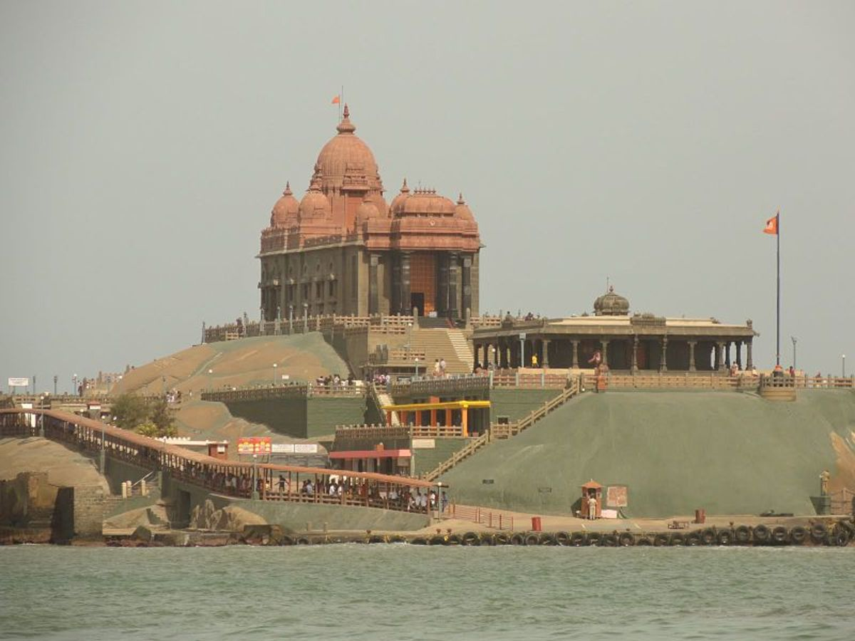 Vivekananda Memorial Building