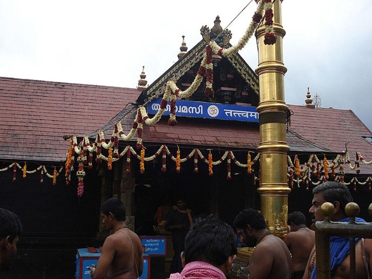 Sabarimala Ayyappa Temple, Pathanamthitta, Kerala