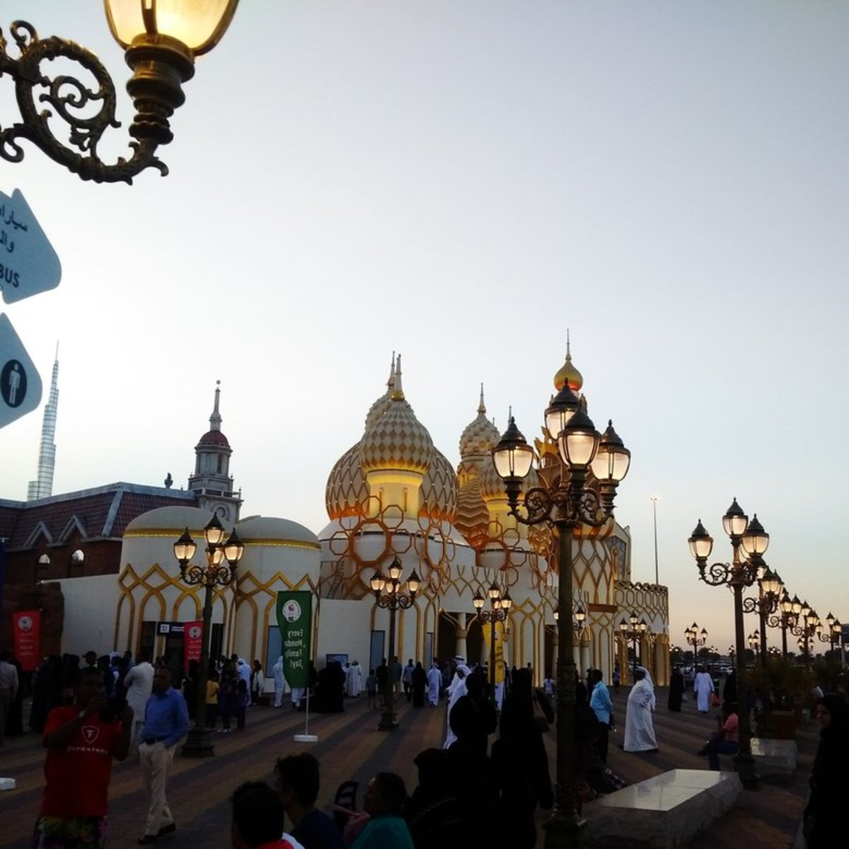 Visiting the Global Village in Dubai