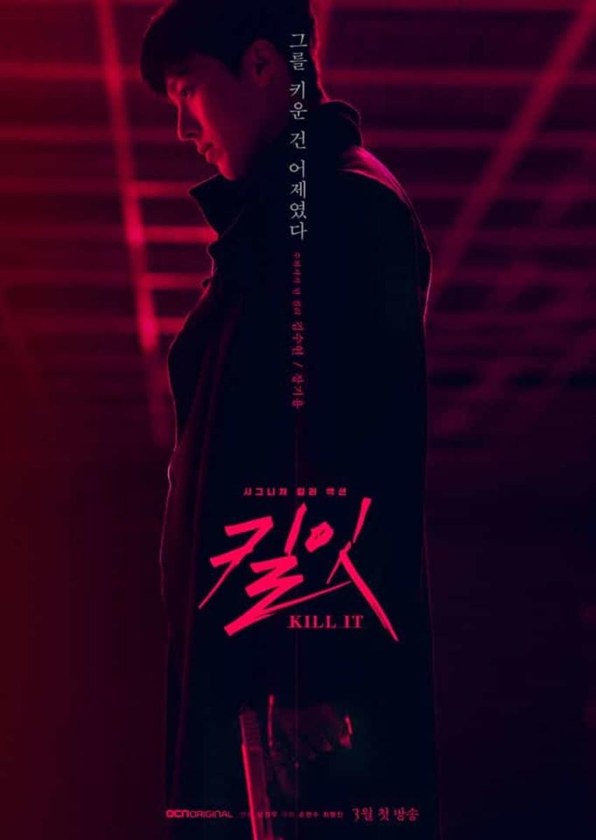 must-watch-jang-ki-yong-dramas