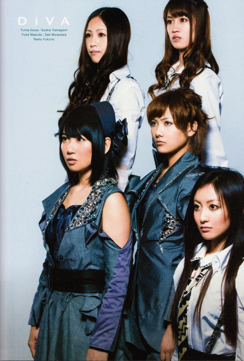yuka-masuda-the-japanese-pop-singer-that-resigned-due-to-a-major-sex-scandal