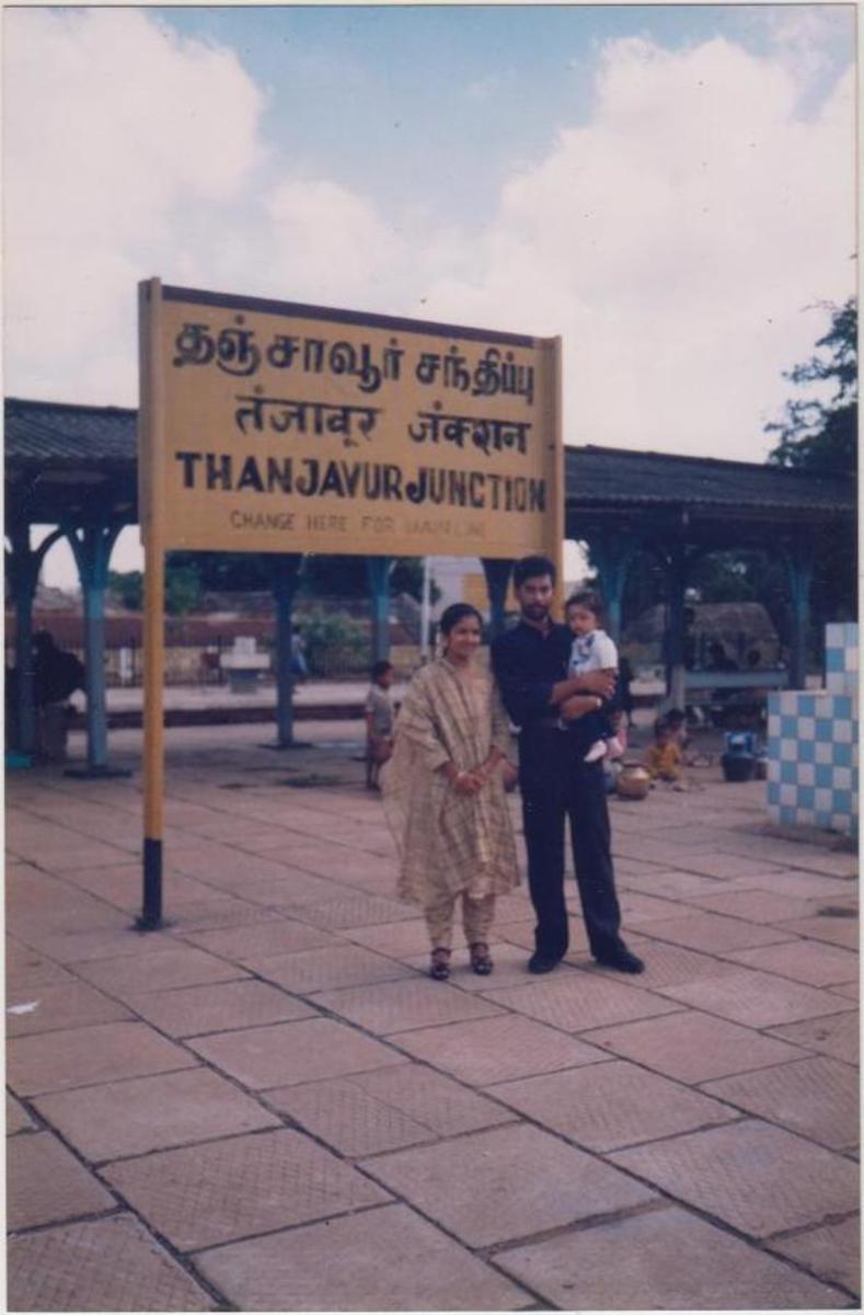Thanjavur Railway Station