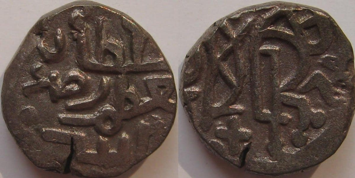 Razia's coins call her Sultan Jalalat al-Duniya wal-Din . The Sanskrit language inscriptions of the Sultanate call her Jallaladina