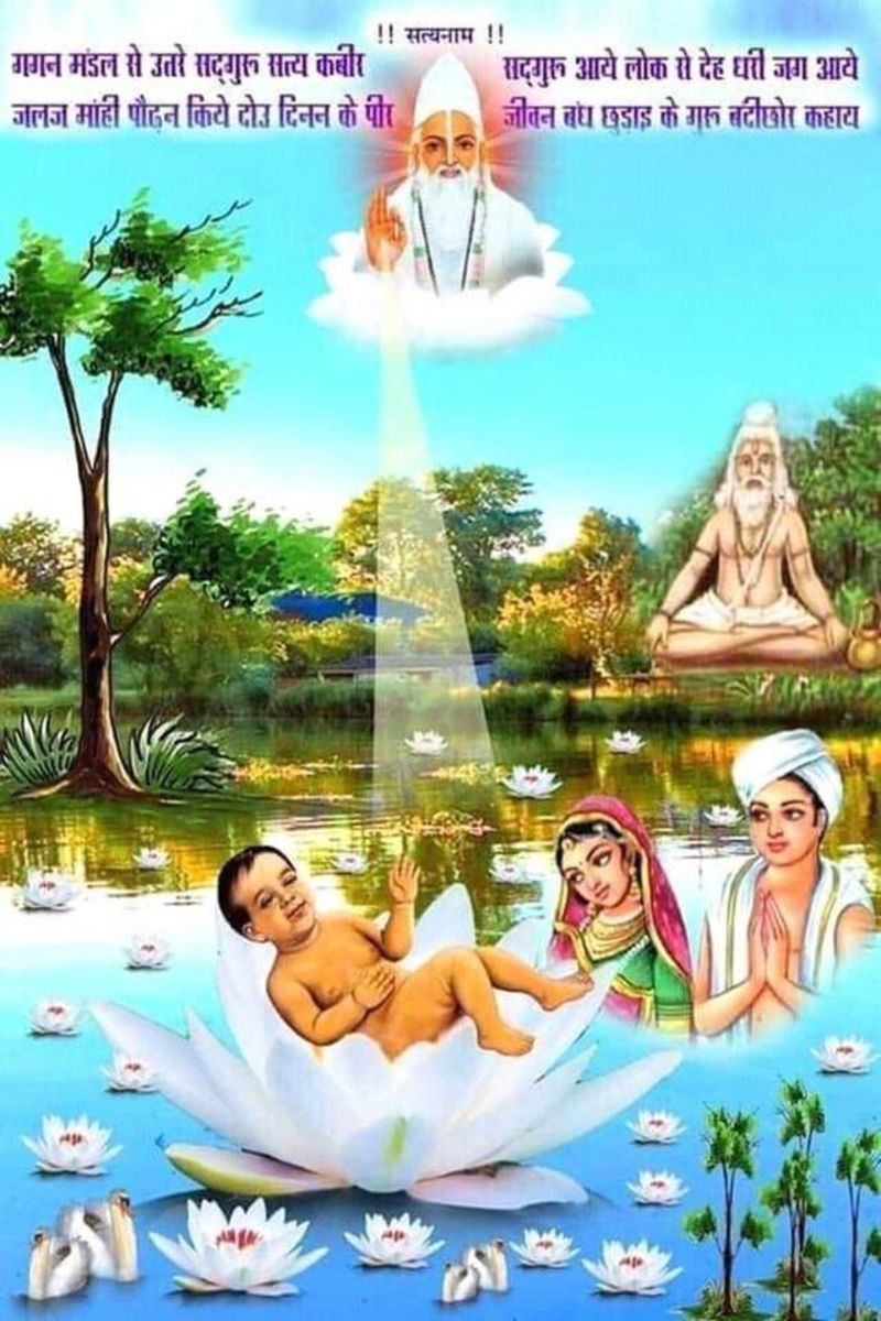 what-are-the-important-things-that-saint-kabir-has-said-in-kabir-sect
