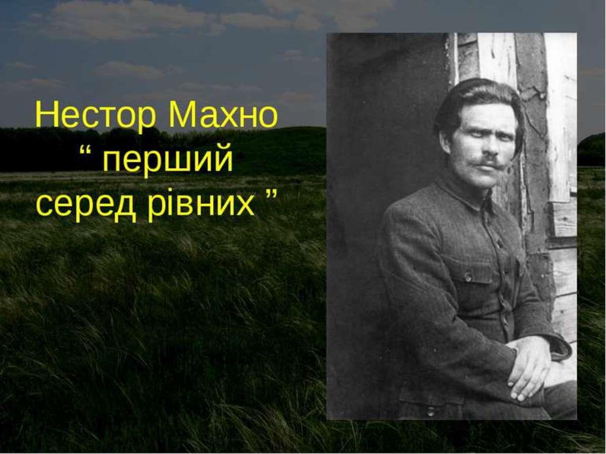 Makhno, Nestor