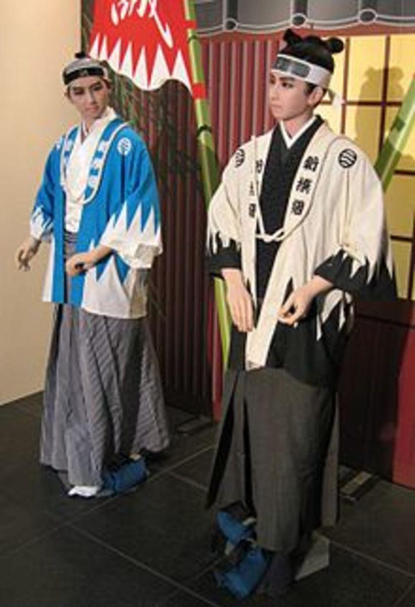 Uniforms of the Shinsengumi.