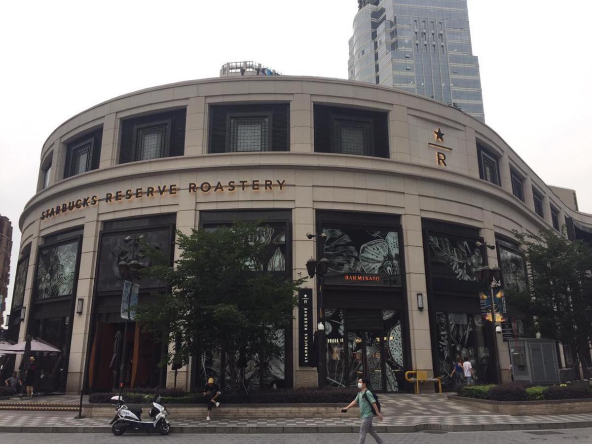 Starbucks Reserve Roastery, Shanghai, China