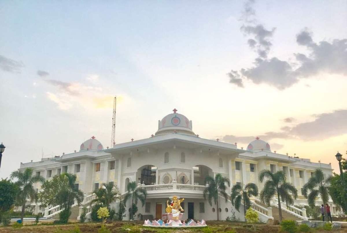 The newly established Sri Sathya Sai University for Human Excellence, Gulbarga