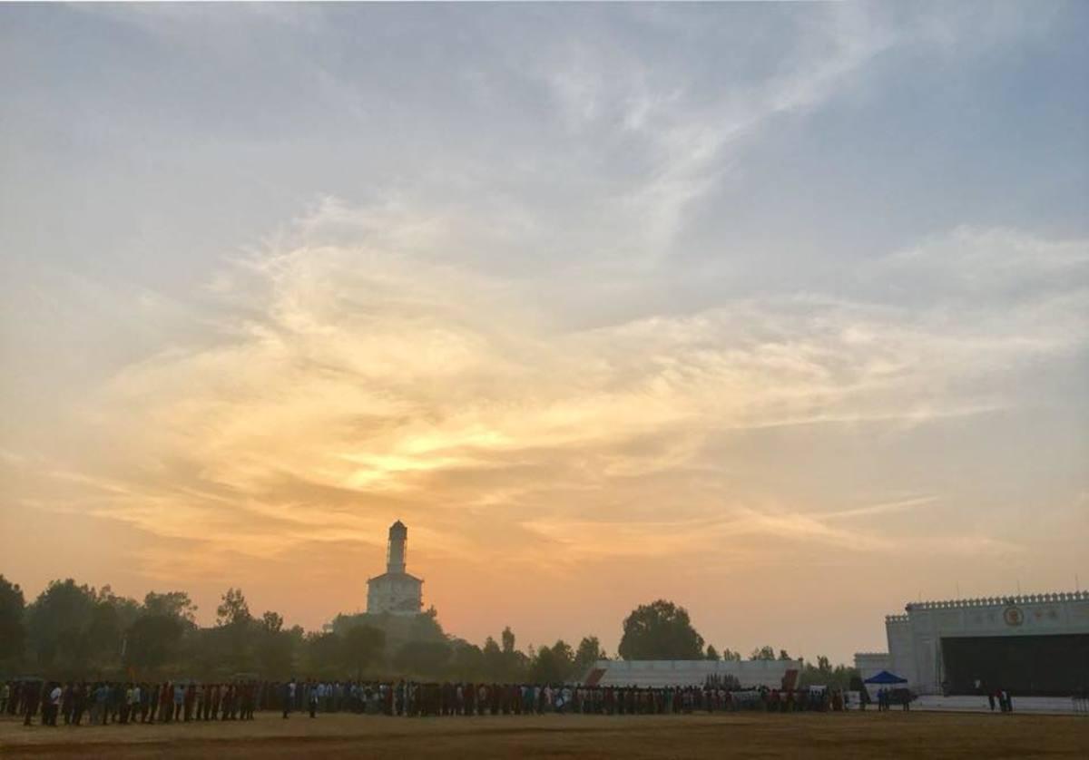 Sri Sathya Sai Anandam, Muddenahalli