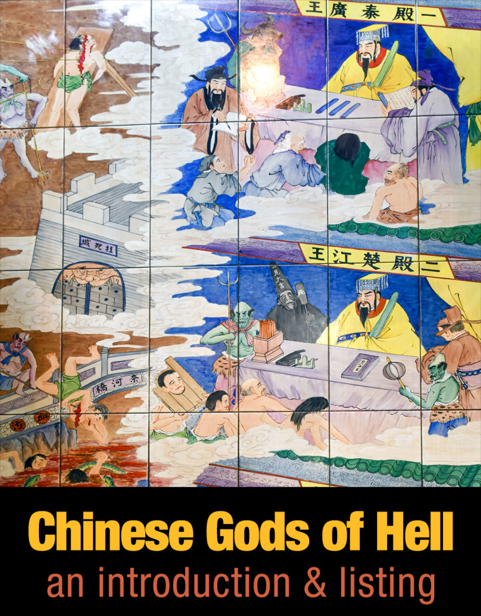 Chinese Gods of Hell – names and duties.