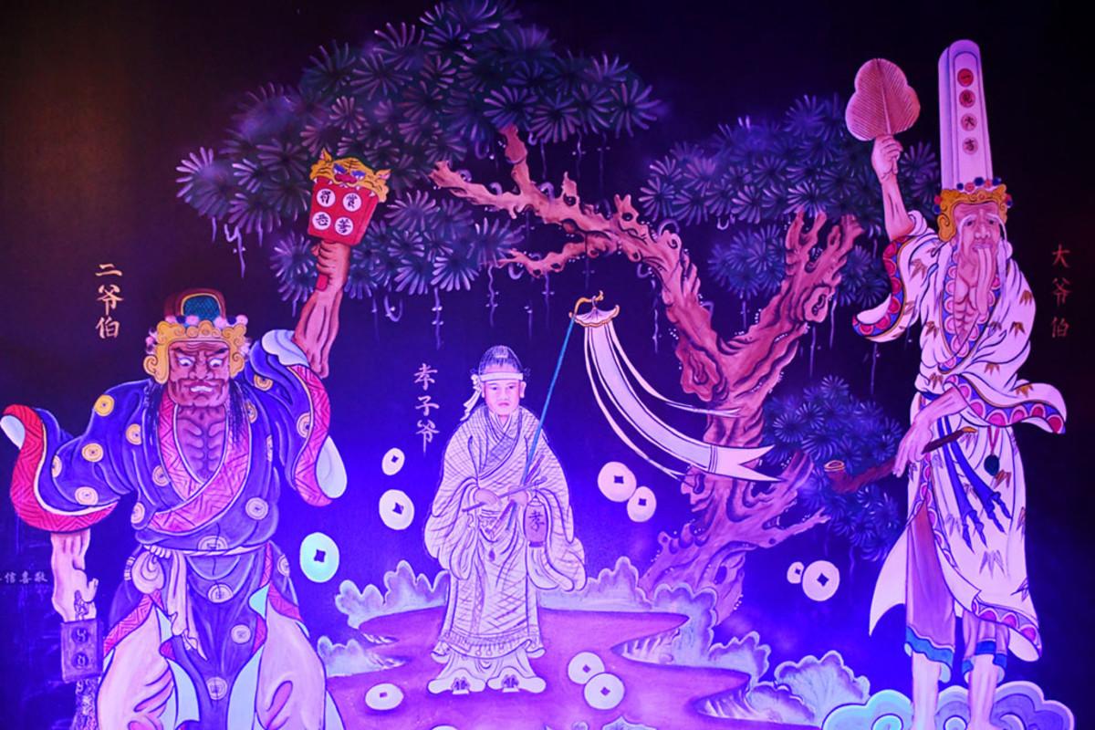 Visual depiction of Heibai Wuchang and Xiaoziye.