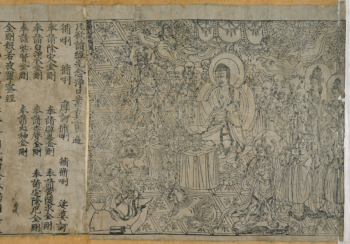 Part of the Diamond Sutra from Tang Dynasty, the world's earliest dated printed book, AD 868