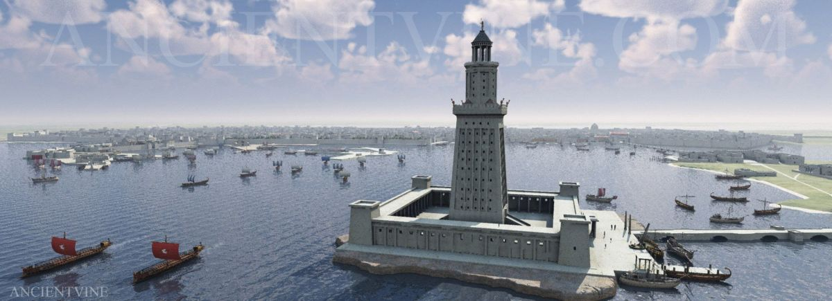 A day view of what the Pharos of Alexandria may have looked like