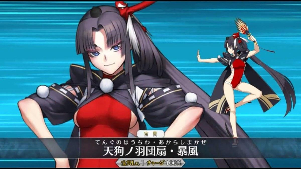 Assassin Ushi