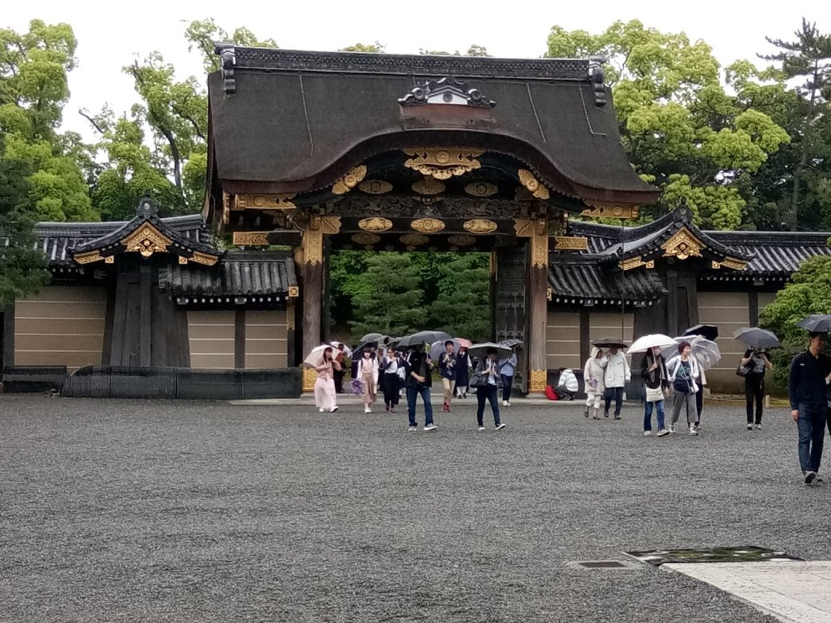 Imperial Palace Grounds. No Photography allowed inside.