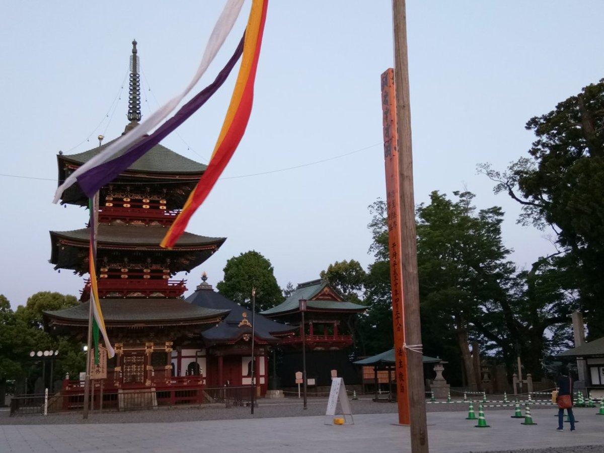 Hidden Gem Naritasan Temple