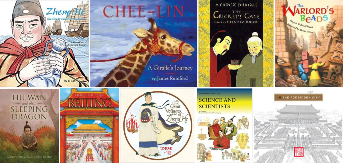 Ming Dynasty Books for Children