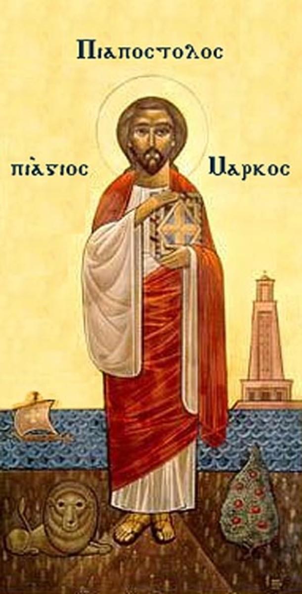 Coptic icon of Saint Mark