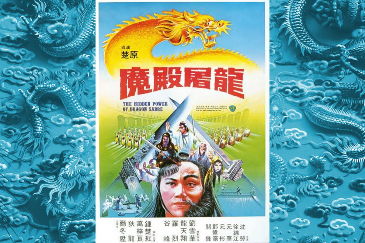 The Hidden Power of the Dragon Sabre is best described as a genre-blending, fanboy re-imagination of a classic Wuxia saga.